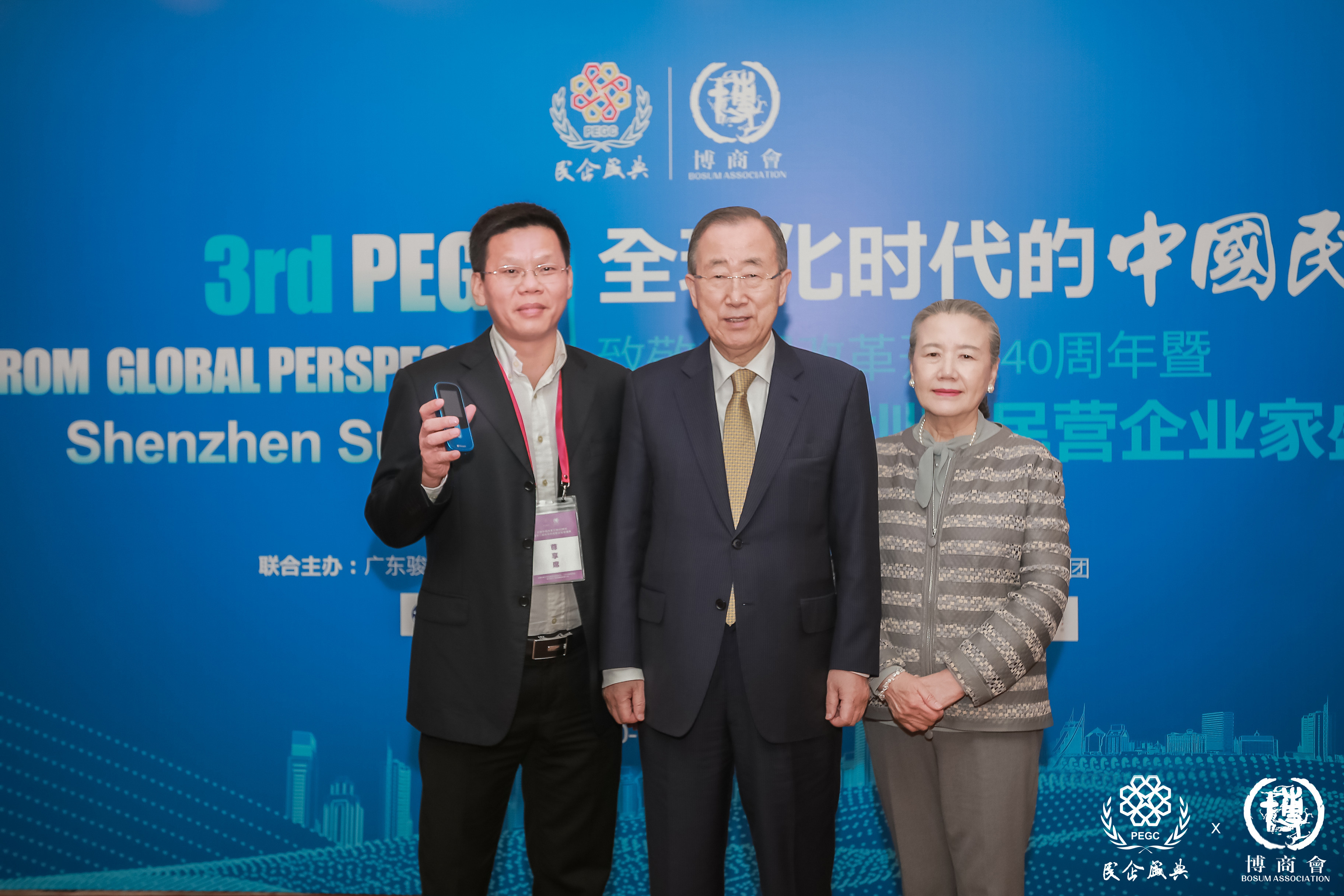The Third Shenzhen PEGC has successfully concluded.