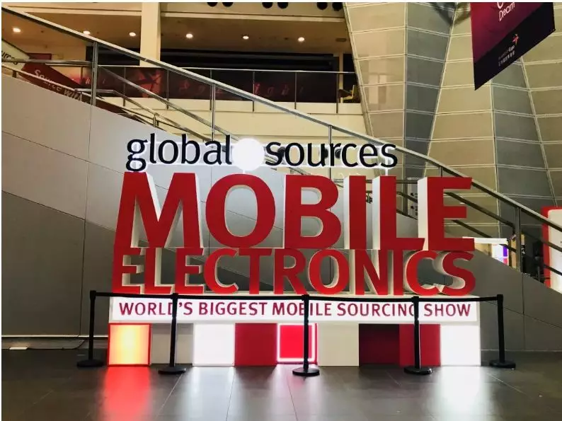 Wooask in 2019 Global Source Electronics Exhibition
