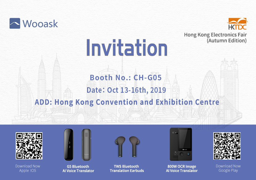 2019 HKTDC Fall Electronics Exhibition Successfully Fulfilled , Wooask Starts a New Journey